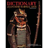JapaneseDictionary